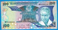 Tanzania 100 shilingi (1986) P. 14a stan 1